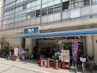 周辺環境:ビッグ・エー板橋大山店